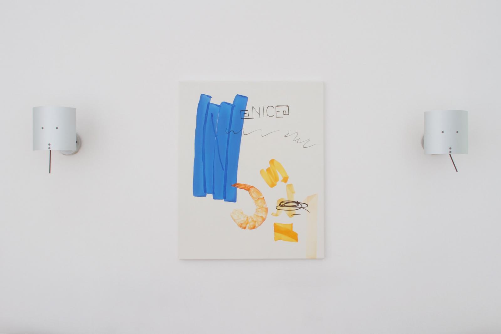 """""""PRIVATE VIEW #6: Charlotte Klobassa"""" (2017); installation view at Zeller  van Almsick"""