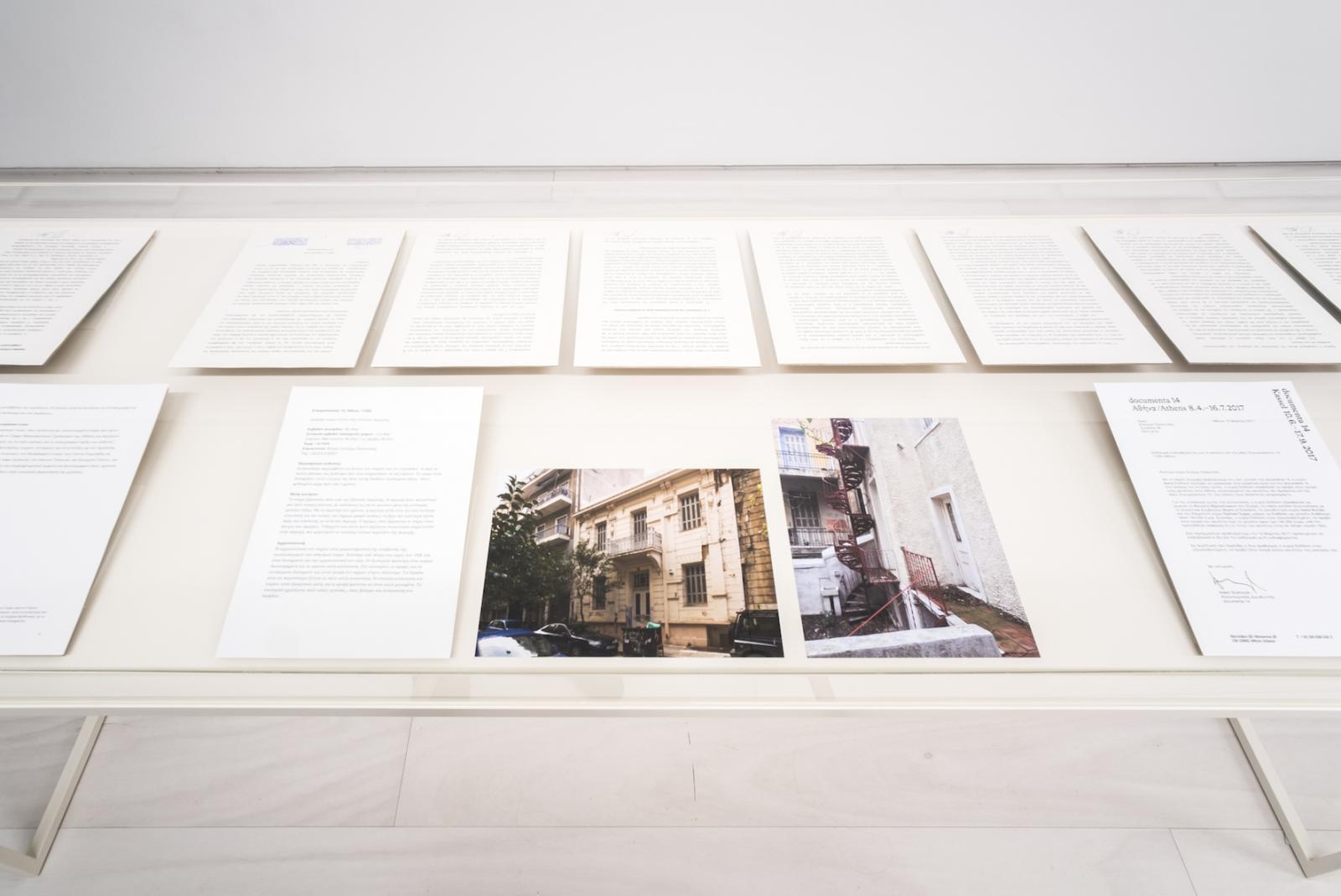 Maria Eichhorn /Building as unowned property/(2017) Photo: Mathias Völzke