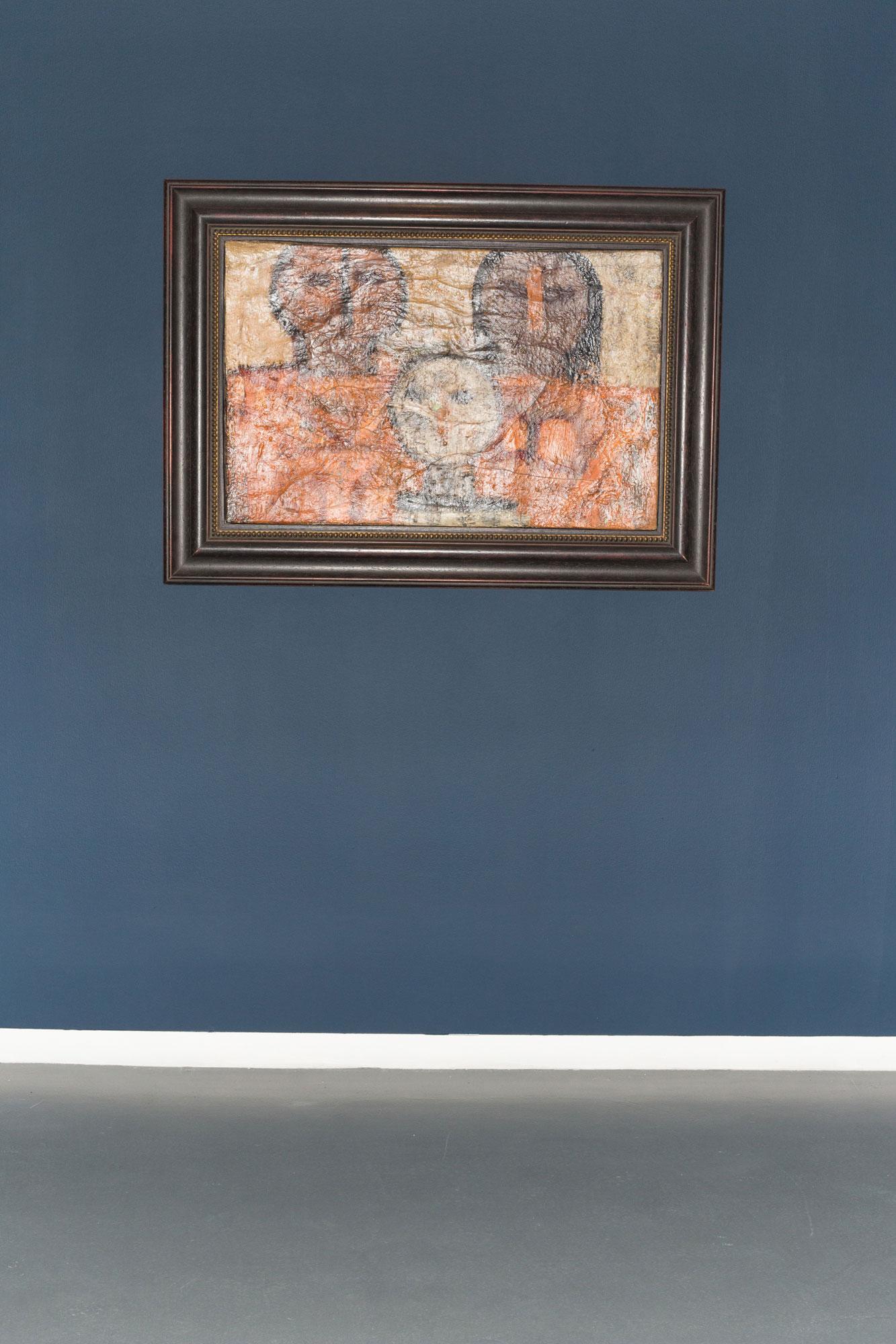 Barjeel Art Foundation /Untitled /byMunira Al Kazi