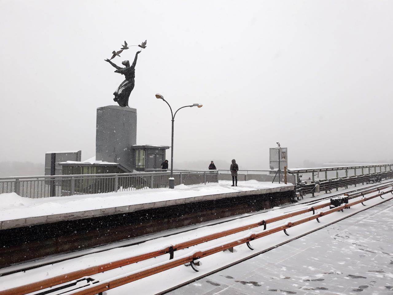 Dnipro metro station
