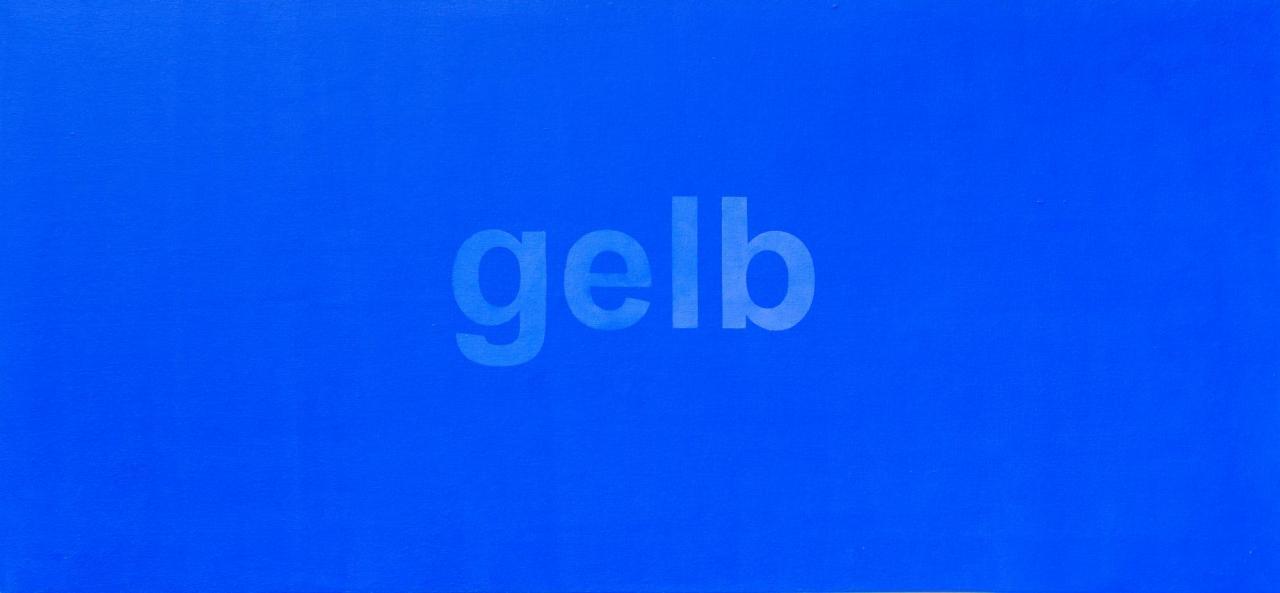 Zweifarbenbild gelb , 2019,Courtesy Josef Bauer; Krobath, Wien; Galerie Karin Guenther, Hamburg