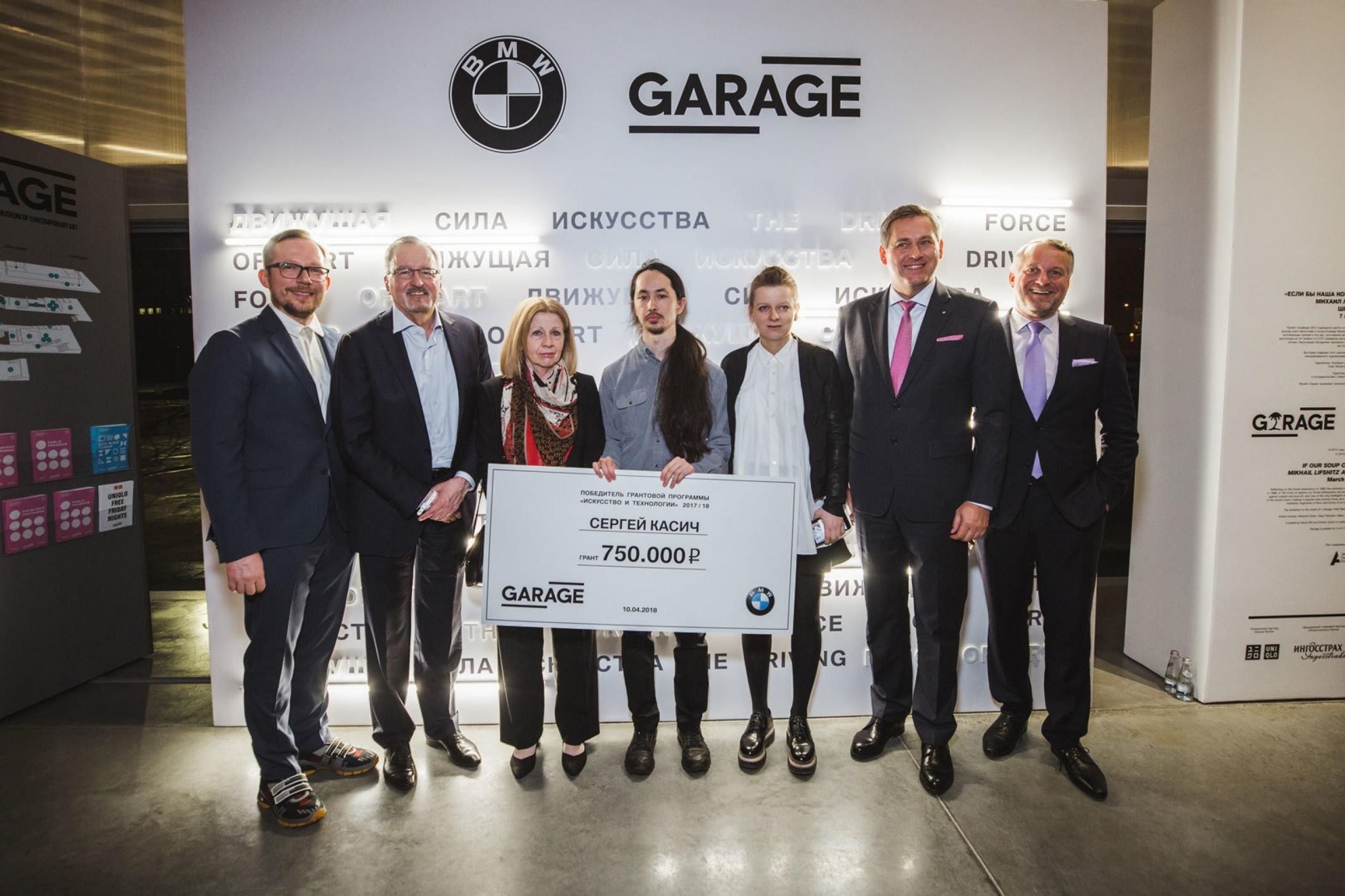 """Thomas Girst (rechts) bei der Verkündigung des Gewinner desderBMW Group Russland und dem Garage Museum of Contemporary Art vergebenen """"Art/Tech Grant"""" Sergei Kasich"""