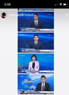 All images: Screen grabs from Yuchen Chang's iPhone, February 2020, Courtesy of the artist
