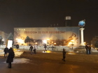 """Freedom is our religion"" hoarding/billboard on Kyiv's Maidan Nezalezhnosti (Independence Square)"