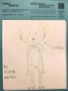 Children's worksheet