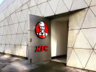Kentucky Fried Chicken in Zaha Hadid's opera house